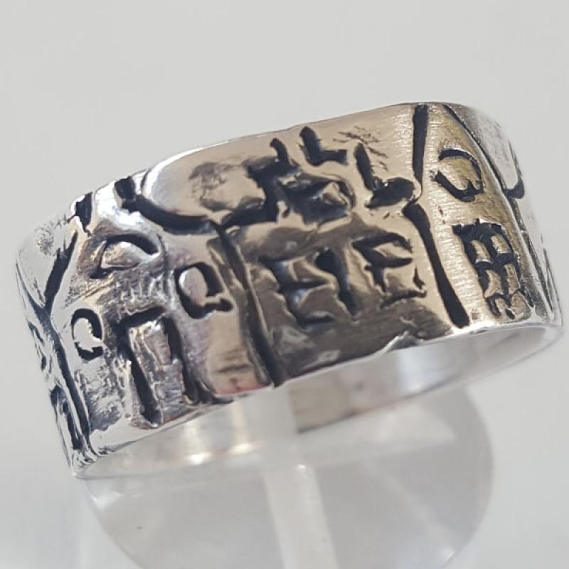 Zilverklei Ring Carving